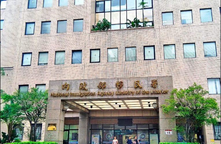 [新聞] 移民台灣說明會爆滿