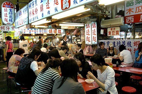 [新聞] 為何要去台灣的10大理由